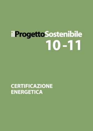 PS 10.11 certificazione energetica