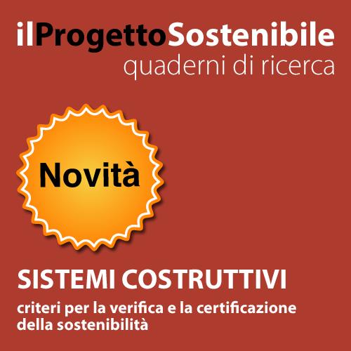 quaderni: sistemi costruttivi