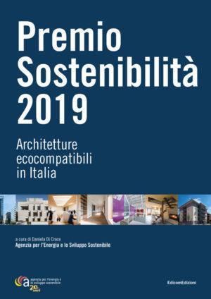 copertina catalogo Premio Sostenibilità 2019